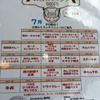 Photo taken at カフェレストランみずも by ちゅうた on 7/1/2014