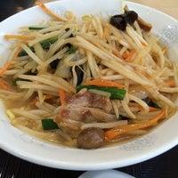 Photo taken at カフェレストランみずも by ちゅうた on 7/11/2014