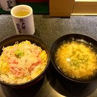 Photo taken at 江戸前回転寿司 魚臣ぎょしん 自由が丘店 by にぁ on 1/9/2017