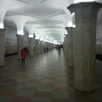 Photo taken at metro Kropotkinskaya by Михаил К. on 3/15/2013