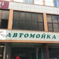 Photo taken at Автомойка на Казбекова by Арсен S. on 9/9/2013