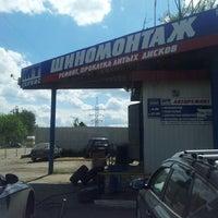 Photo taken at шиномонтаж Бином Авто by Максим К. on 6/13/2013