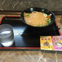 Photo taken at 天王寺うどん 東口店 by Taka c. on 9/8/2016