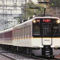 Photo taken at Akameguchi Station by Taka c. on 3/9/2018