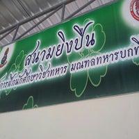 Photo taken at สนามยิงปืน ศฝ. นศท. มทบ.23 by Darkmanz on 6/23/2013