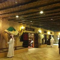 Photo taken at Qaisariyat Al Rashid by Heba on 3/13/2013