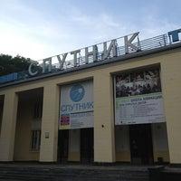 Foto tomada en Кинотеатр «Спутник» por Dmitry S. el 5/31/2013