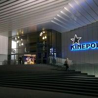 Photo taken at Kinepolis by Ulrik ✈. on 11/29/2012