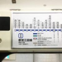 Photo taken at Mita Line Shirokane-takanawa Station (I03) by mako s. on 3/6/2017
