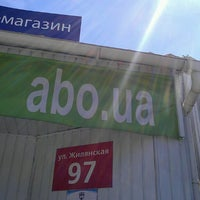 Photo taken at Abo.ua by Вика В. on 6/18/2013