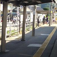 Photo taken at Miyaki Station by Masataka Y. on 7/19/2013