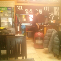 Photo taken at 꼬비 by Inkyu C. on 2/28/2013
