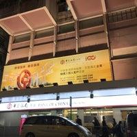 Photo taken at Bank of China (Hong Kong) 中國銀行(香港) by Deric A. on 12/13/2017