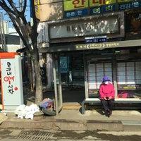 Photo taken at 모래내시장 by Deric A. on 4/29/2016