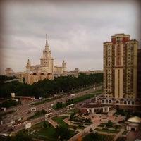 Photo taken at Университетская by George on 5/28/2013