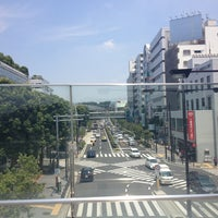 Photo taken at 玉川高島屋S・C 本館 by マダム パ. on 7/11/2013