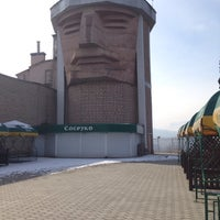Photo taken at Сосруко by Илья О. on 2/22/2016