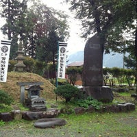 Photo taken at 南魚沼市立管領塚史跡公園 by Motoi S. on 10/26/2013