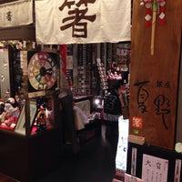 Photo taken at 銀座夏野 新丸ビル店 by soulplan on 12/9/2013