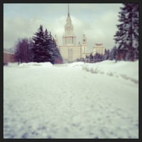 Photo taken at Сектор А МГУ by Elizabeth T. on 3/2/2013