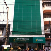 Photo taken at Islamic Bank of Thailand by Ooh S. on 3/14/2014
