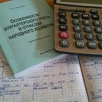 Photo taken at Институт повышения квалификации и переподготовки экономических кадров БГЭУ by Olga G. on 5/11/2013