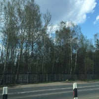 Photo taken at Васькино by Ёлия ॐ. on 4/30/2016