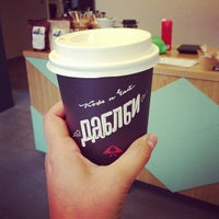 Photo prise au Double B Coffee & Tea par Marina Z. le6/17/2013