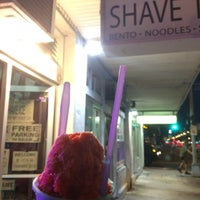 Photo taken at Jung Shave Ice by scrivener on 4/11/2017