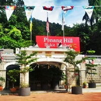Photo taken at Penang Hill by Coda D. on 9/23/2012