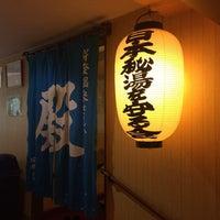 Photo taken at 芽登温泉 by Tetsuya A. on 8/15/2014