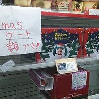 Photo taken at FamilyMart Estació by PCM on 12/25/2013