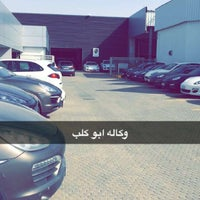 Photo taken at Porsche Service Center by Fahad A. on 8/3/2016