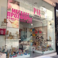 Photo taken at Pal Shoes by Konstantinos P. on 4/14/2013