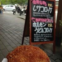 Photo taken at 道の駅 宿場町ひらふく by バリオス1型 on 6/30/2013