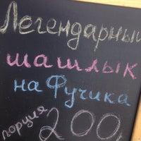 Photo taken at Шашлычная by Анна Я. on 7/29/2015