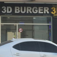 Photo taken at 3D burger by H m d on 12/6/2015