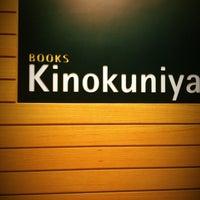 Photo taken at Books Kinokuniya by Emmanuel B. on 4/20/2013