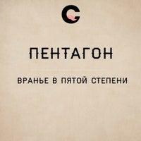Photo taken at Вернадское Отделение СБ РФ филиал by Igor S. on 7/23/2014