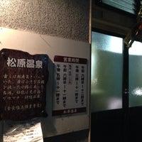 Photo taken at 松原温泉 / 松原一区公民館 by trinisto on 1/2/2014