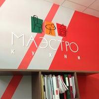 Photo taken at Маэстро Кухни by Ксюша Е. on 7/7/2013