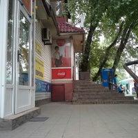 Photo taken at Большая Разница by Gaziz Zh on 5/25/2013