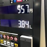 Photo taken at ENEOSセルフ九条SS by ジュン J. on 7/10/2018