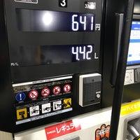 Photo taken at ENEOSセルフ九条SS by ジュン J. on 7/3/2018
