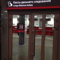 Photo taken at Кассы дальнего следования by Larisa E. on 10/19/2013