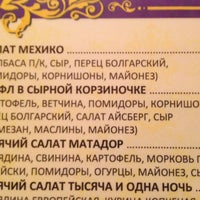 Photo taken at Art Hotel by Алексей Ц. on 5/10/2013