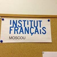 Photo taken at Французский институт / Institut Français de Moscou by Daria S. on 3/11/2013