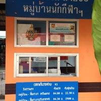 Photo taken at 93 Bus Terminal by Took T. on 6/15/2013