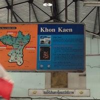Das Foto wurde bei Khon Kaen Bus Terminal von Took T. am 4/4/2013 aufgenommen