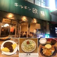 8/17/2018にうさぎ(浅月) s.がキッチン欧味で撮った写真